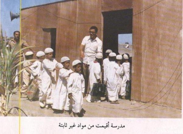 صور نادرة ~  ورهيبة تشاهدونها لأول مرة !! صور قصر السلطان + عمان قبل النهضة .., 804www.arabq.com.jpg